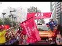分享视频 428青藏高原越野拉力赛发车仪式