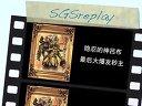 1.2972972393035889;http://player.youku.com/player.php/partnerid/XMTI5Mg==/sid/XMzg5OTM4MTg4/v.swf