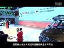景逸SUV北京车展上市发布会