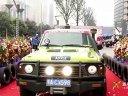 分享视频 428青藏高原越野拉力赛发车仪式现场视频