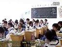 <em>万有引力理论</em>的<em>成就</em>  高中特级教师参评人选优质课课例展示.[SplitIt]