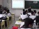 《高中英语语法词汇复习》公开课视频课堂实录