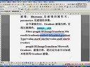 divcss布局视频教程,17.滤镜制作渐变背景,如何做网站,网页制作视频教程