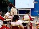 小学数学精品课例《相交与垂直》教学视频