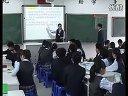 理财 人教版_初三历史与社会优质课展示视频实录