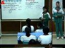 小学数学高效课堂《比例的基本性质》教学视频