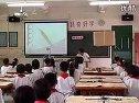 小学三年级美术微课示范《捺的写法(书法)》导入类教学片段