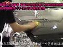 汽车打蜡  新车打蜡 视频操作