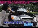 汽车打蜡 看上海百思特汽车美容大师如何教您们打蜡 视频操作