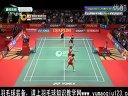 2012印尼羽毛球公开赛女双四分之一决赛 前田美顺末纲聪子VS娇哈里皮莉