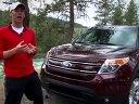 经济环保!解析2012新款福特探险者