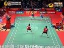 2012年世界羽联超级系列赛印尼公开赛混双半决赛 普拉帕卡莫尔桑松卡姆VS高成炫严惠媛