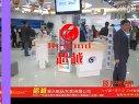 中国移动手机柜台 中国移动手机柜台   手机柜 G3手机柜台 G3手机体验柜台