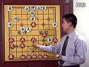 中国象棋组杀绝技08游龙戏珠