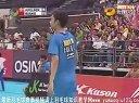 2012新加坡羽毛球超级赛男单半决赛 王睁茗VS维克多·亚历西尔森