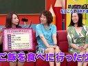 ピロロン学園 無料動画~2012年7月18日