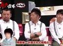 ざっくりハイボール ザ・決着!芸人ガチ喧嘩 無料動画~2012年7月14日