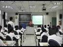 [北师大版][数学][初中][初三][上册][]《<em>反比例函数</em>复习课》