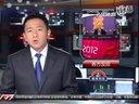 中国体育代表团就羽毛球事件及处罚决定发声明  120802 (决战伦敦