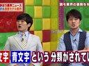 業界トップニュース 未公開SP!! 無料動画~2012年8月11日