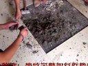 泥水类:地砖铺贴验收发现空鼓,该如何拆换?