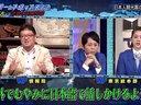 ワールドポリス24時有吉vs世界の凶悪犯罪 無料動画~2012年8月19日