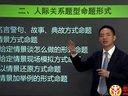 广西人事考试网|南宁政法干警成绩查询|面试公告