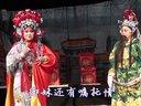 四股弦刘金定下山(申海霞 申动风)