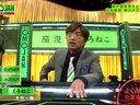 おもしろ言葉ゲームOMOJAN 無料動画~2012年9月11日
