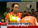 2012中国羽毛球超级联赛宜昌赛区 新闻2