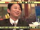 芸能人パワー注入!~TBS芸能人派遣部の有吉部長~ 無料動画~2012年9月25日