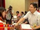 2012中国羽毛球超级联赛宜昌赛区 新闻3