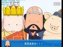 北京flash毕设代做 动画制作 q782714824 白骨精