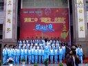 清镇二中2012迎中秋庆国庆歌咏比赛 七1班