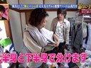 幸せ!ボンビーガール 無料動画~家賃も食費も全部込み!月7万円で暮らそうスペシャル4~2012年9月28日