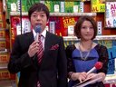 オールスター感謝祭秋 無料動画~2012年9月29日