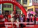 宝应机关第二幼儿园2012年迎国庆十月歌会:02升旗仪式