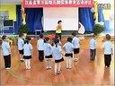 幼儿园小班体育公开课《快乐跳跳跳》