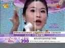 台湾贝思得RUNVE家用杀菌祛痘控油美白祛黑头粉刺美容仪器AR388