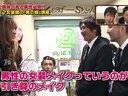 ツキギメ!噂のギョーカイ!激ヤバ鬼発注 無料動画~2012年10月18日