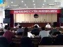 第四届泗州戏文化艺术节