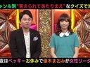 クイズ80 無料動画~2012年10月23日