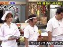 おかっちラーメン 無料動画~2012年10月26日