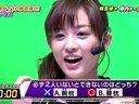 スパニチ!! 無料動画~THE TIMER~2012年10月27日