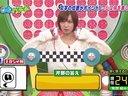 快脳!マジかるハテナ 無料動画~2012年11月1日