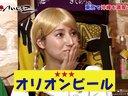 ニッポン!いじるZ 無料動画~2012年11月7日