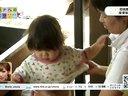 オトナへのトビラTV 無料動画~子育ては楽しい?~2012年11月8日