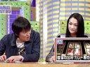 出没!アド街ック天国 恵比寿南 無料動画~2012年11月10日
