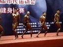 VCOACH,微教练,上海85公斤选手戴吉飞夺冠采访