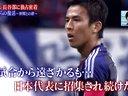やべっちFC 無料動画~2012年11月11日